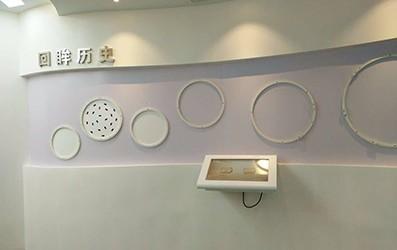电业局智能化展厅