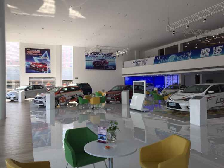 北京汽车4S店