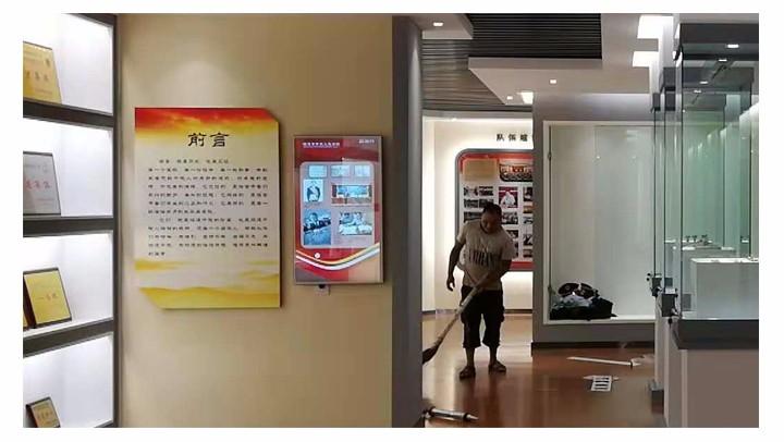 湖南县政府智慧展厅