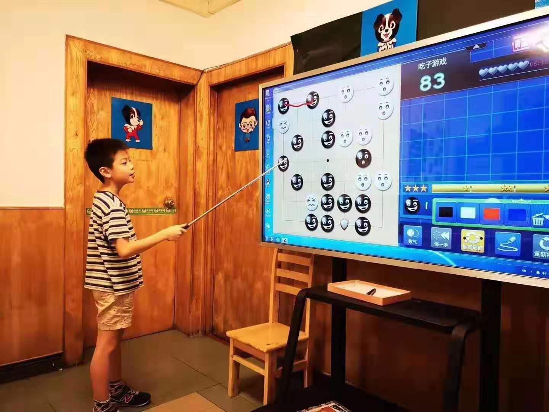 湖南某小学智能学习一体机