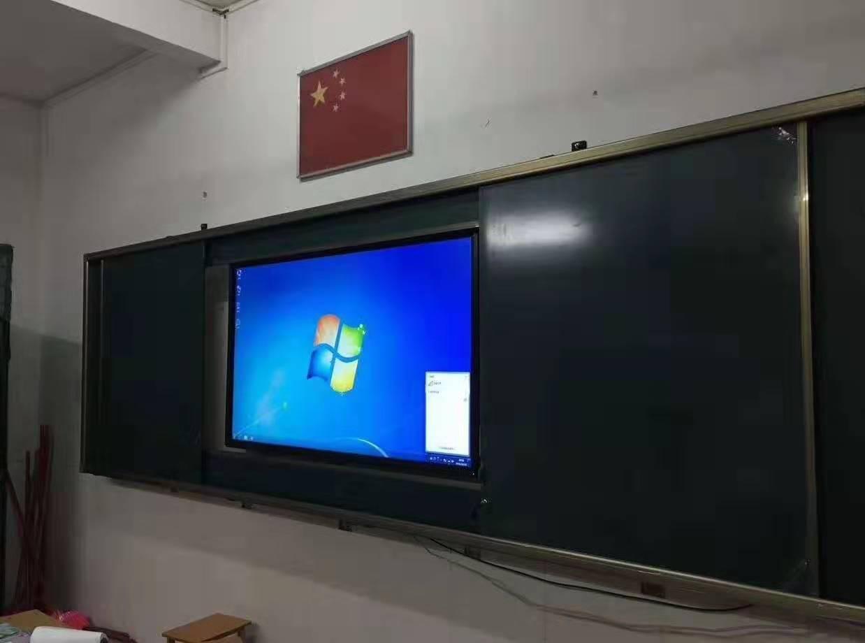 广东韶关某中学智能教学一体机