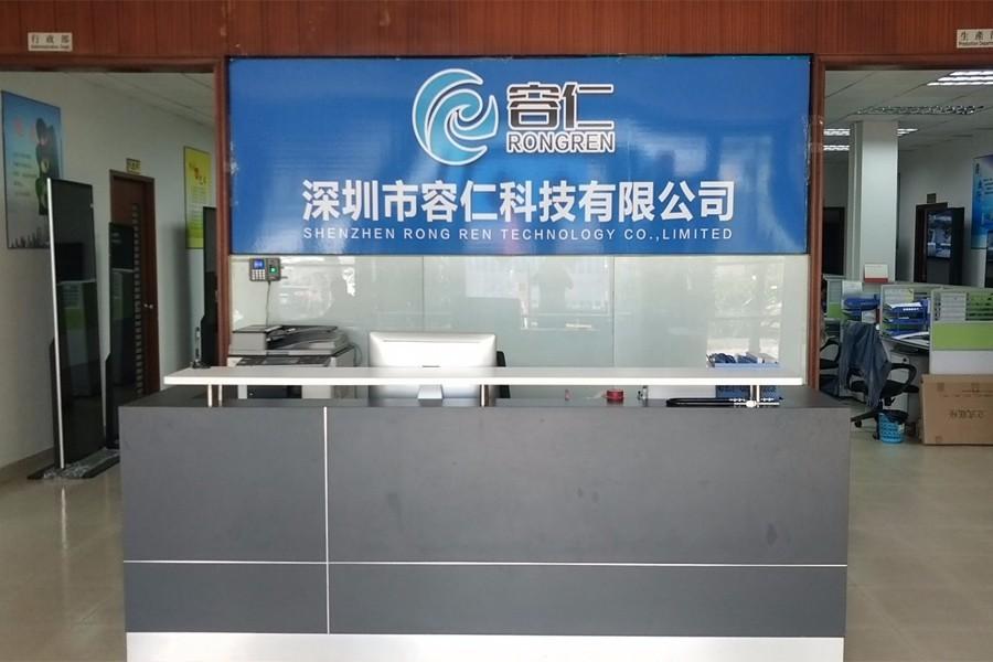 容仁科技-生产基地