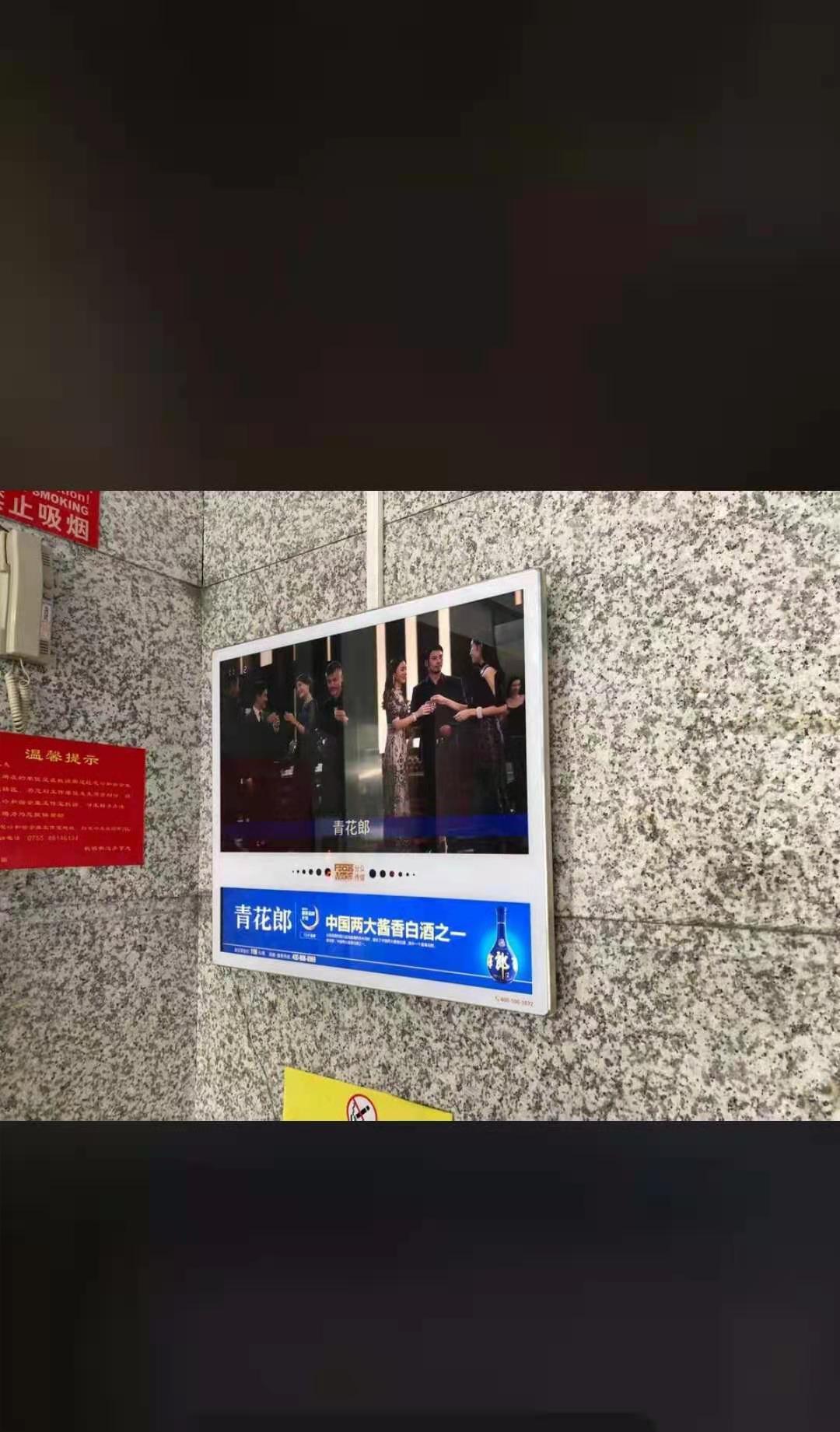 21.5寸+19.1寸电梯广告机