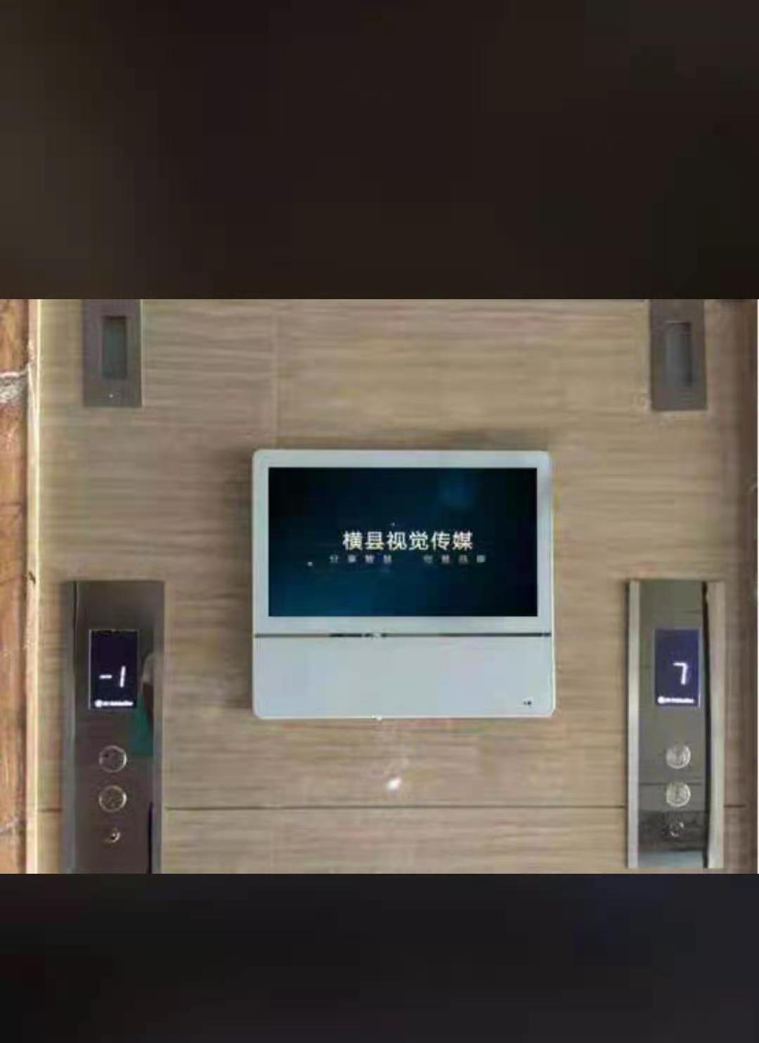 21.5寸分众电梯广告机