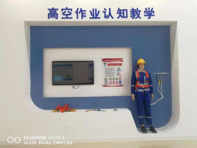 中铁项目部智慧展厅50寸壁挂一体机