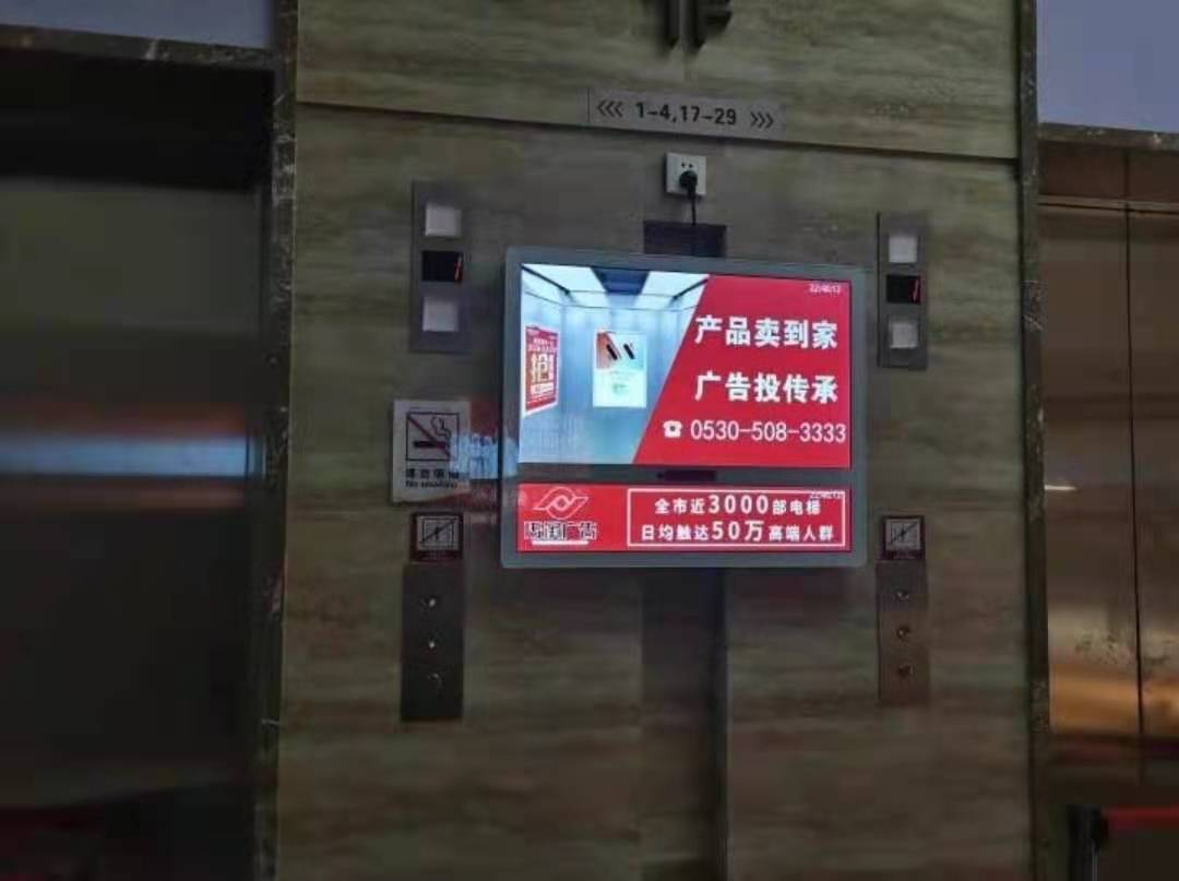 小区电梯广告机投放广告推广的必要性