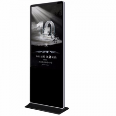 容仁49寸网络版立式广告机