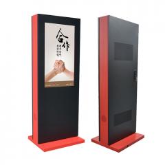 容仁55寸立式液晶户外广告机