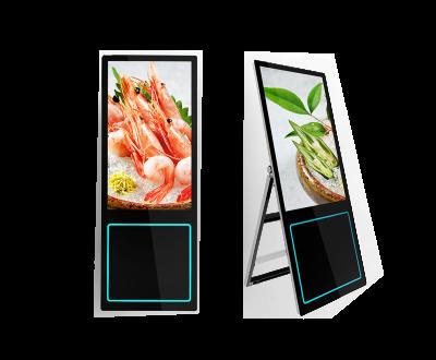 32寸电子水牌机便携移动广告机零售连锁商超广告机