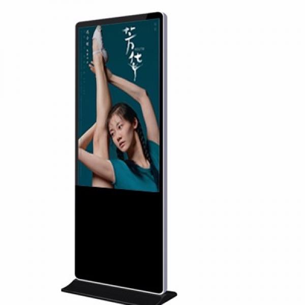 容仁55寸安卓立式广告机