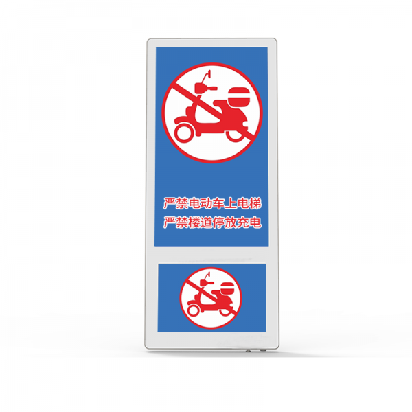 智慧双屏电梯广告机电梯控制终端电动车进入自动语音警示